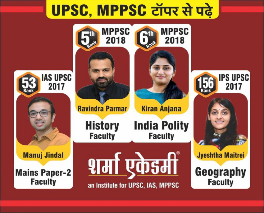 Subject wise Planning for Civil Services UPSC Prelims Exam
